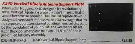 KX4O Vertical Dipole Antenna Support Plate